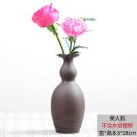 创意紫砂花瓶 茶盘茶桌花器茶道配件水培插花花插客厅摆件 中等