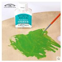 温莎牛顿丙烯调和液 丙烯颜料调和液 稀释剂 75ML
