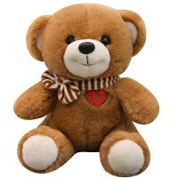 甜心熊公仔情侣泰迪熊小熊毛绒玩具抱抱熊布娃娃送女友生日礼物