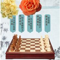 好吉森鹤/北京线上50元包邮//国际象棋套装桦木象棋子/木制棋盘/儿童学生入门用棋/实木国际象棋/西洋棋/30*30CM棋盘-----------1套+送品YSQP5901