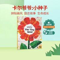 The Tiny Seed 小种子 Eric Carle 艾瑞克・卡尔经典作品小种子 进口儿童书  小种子从飘落、扎根、生长到开花,程险象丛生、充满考验,整个过程漫长又艰辛 3-6岁 大开本平装送音频