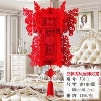 结婚用品喜字拉花创意新婚庆婚礼布置婚房装饰无纺布加厚屋顶挂饰
