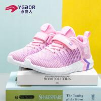 永高人女童运动鞋大棉鞋2019年冬季加绒加厚保暖棉鞋儿童鞋子冬鞋