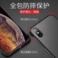 (包邮)苹果x手机壳11/12promax无边框iPhone6S7plus8SE防摔保护套12mini
