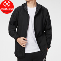 Adidas/阿迪达斯外套男装新款运动休闲服连帽健身训练服梭织外套夹克GQ0577