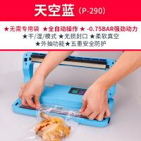 【好货】抽真空包装机家用全自动食品小型封包压缩封口机塑料袋商用