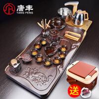唐丰茶具套装整套四合一烧水壶家用整块黑檀木茶盘陶瓷功夫茶简约