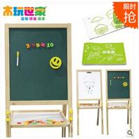 木玩世家易装儿童美术画板磁性黑板双面升降大画板架 小画板大梦想 快快乐乐小画家