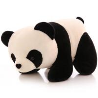 *公仔 毛绒玩具大抱抱熊玩偶可爱*布娃娃儿童生日礼物女生 黑白色