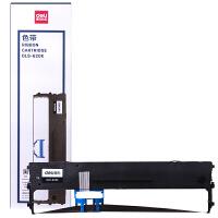 得力(deli) DLS-620K 针式打印机黑色色带(适用DE-620K、DE-628K、DL-625K、DL-93