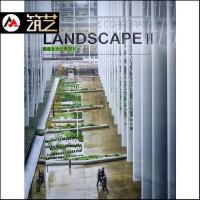 商业&办公景观Ⅱ 商业街区 办公建筑大楼区 环境景观设计 图文书