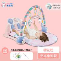脚踏钢琴宝宝婴儿玩具0-3个月儿童游戏毯健身架器0-1岁
