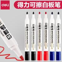 得力装10支白板笔黑色水性可擦儿童无毒彩色红蓝黑板笔办公用品文具批发画板笔写字板笔易擦粗头