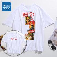 真维斯男装 2019夏装新款 时尚宽松全棉平纹短袖T恤