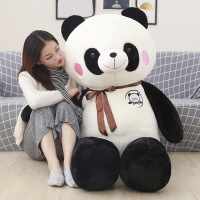 熊�公仔毛�q玩具黑白布偶女孩抱枕抱抱熊大�玩偶布娃娃生日�Y物 站款熊�