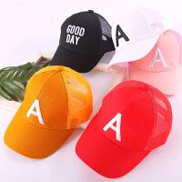 女童遮阳帽宝宝夏季太阳帽男童棒球帽儿童帽子薄款鸭舌帽