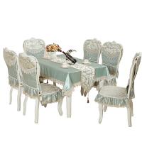 桌布布艺欧式椅子套餐椅垫椅套桌布套装田园椅子垫茶几圆桌布订做定制