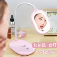 新款led镜子台灯创意无线充电化妆灯多功能触控折叠生日礼品灯具7bl