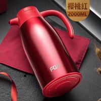 保温壶家用保温水壶大容量不锈钢便携暖壶热水壶保温瓶2升 抖音