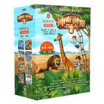 神奇树屋·美国国宝童书·故事基础·第3·4辑(5-12岁独立阅读)