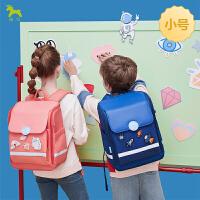 护脊书包儿童小学生男孩女孩潮书包趣味小孩上学双肩包