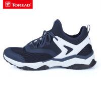 【限时抢购:119元】探路者徒步鞋 户外男式防滑徒步鞋KFAG81037/KFAG82037