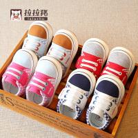 1-3岁幼儿软底春秋季布鞋子儿童机能鞋男宝宝女小童婴儿学步鞋