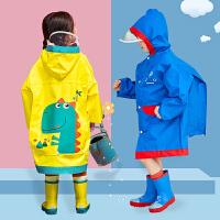 儿童雨衣学生雨披幼儿园雨具男童女童小孩大童带书包位