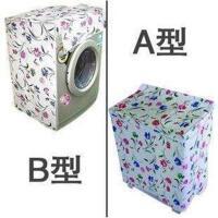 高档优质环保材料 洗衣机罩 洗衣机套 A B型 JJC50