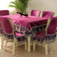 欧式茶几桌布布艺餐桌布椅套椅垫套装餐椅垫椅子套罩家用现代简约定制