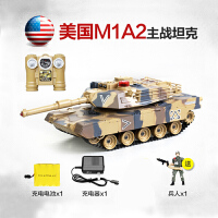 玩具遥控坦克模型仿真超大对战坦克充 儿童车越野军事玩具坦克 标配版(2.4G遥控-无震动-无冒