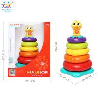 汇乐彩虹圈叠叠乐套宝宝套圈玩具8-12个月儿童婴儿叠叠杯 彩虹叠叠鸭