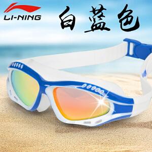 LI-NING/李宁游泳 3岁-12岁儿童青少年泳镜 潮款游泳眼镜防水防雾高清泳镜LSJL328