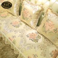 欧式沙发垫防滑蕾丝沙发套沙发罩全盖四季通用布艺靠背巾
