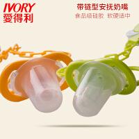 带链型安抚奶嘴安抚型 食品级硅胶安抚奶嘴 磨牙C06