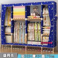 简易衣柜简约现代经济型组装布艺布衣柜实木牛津布收纳挂衣橱单人 2门