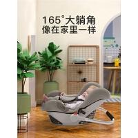 婴儿提篮式儿童安全座椅汽车用新生儿宝宝便携式车载智能