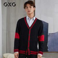 【特价】GXG男装 2021春季休闲潮流黑红开襟毛衫外套GY130158GV