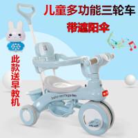 儿童脚踏三轮车手推车轻便婴幼儿宝宝1-3-6岁小孩脚蹬自行车推车