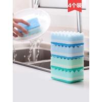 双面三层海绵擦百洁布4个装 加厚厨房洗碗洗锅清洁布海绵块