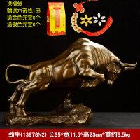 风水阁纯铜牛摆件大号华尔街牛招�旺市客厅办公室工艺品摆件 劲牛 长35cm