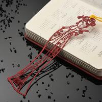 碳墨轩 窗花系列 杨贵妃 创意书签 当当自营
