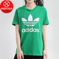 Adidas/阿迪达斯三叶草短袖女装新款经典跑步休闲透气运动服舒适圆领印花T恤GI7625