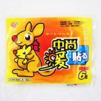 中尚日化 迷你关节贴 暖宝贴50片