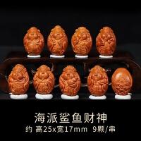 百福财神橄榄核雕手串文玩雕刻橄榄核手工核雕男女手串手链
