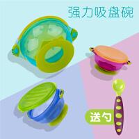 保温碗儿童餐具宝宝吸碗塑料PP吸盘碗孩子吃饭碗防摔碗婴儿训练碗yw wk-175 三只套装 送勺子