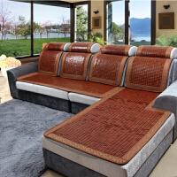 夏季麻将凉席沙发垫夏天布艺欧式组合沙发定制凉竹垫防滑定制
