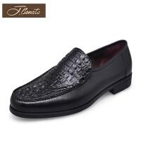 宾度春季鳄鱼皮正装鞋男商务皮鞋轻质套脚爸爸鞋方头男鞋
