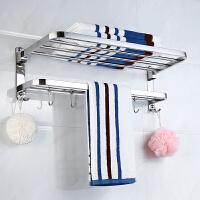 20190701192623337毛巾架不锈钢304浴巾架卫浴五金挂件浴室置物架2层卫生间双杆折叠