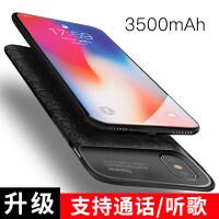 iPhoneX背夹充电宝苹果X无线背夹式电池夹背8x手机壳器10